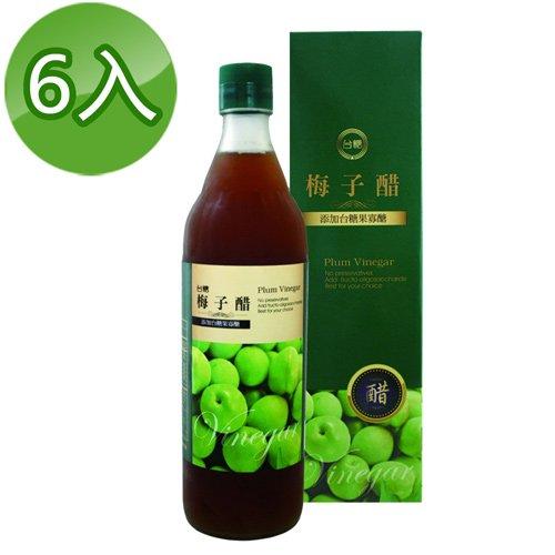 台糖 梅子醋600ml(6瓶/組)