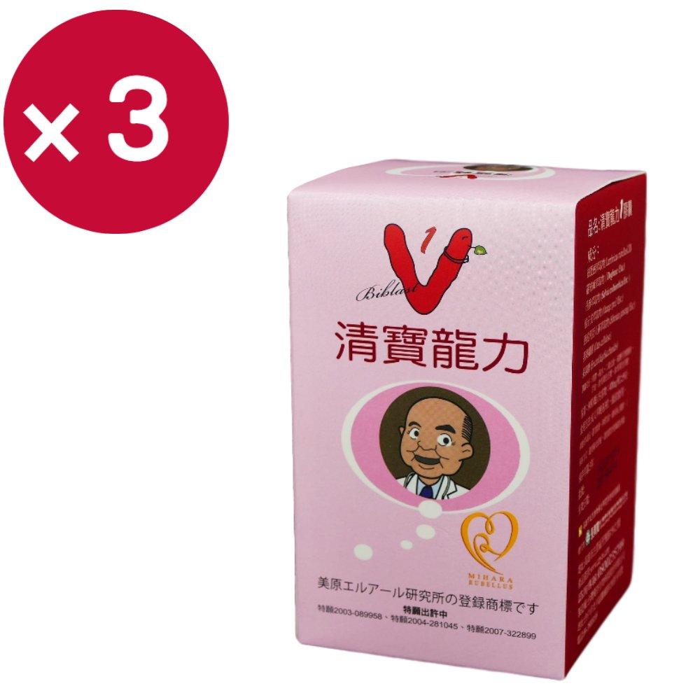 長青寶 清寶龍力90粒瓶3瓶組 日本蚓激酶原料 解決栓住你的困擾 清礙的沒有煩惱