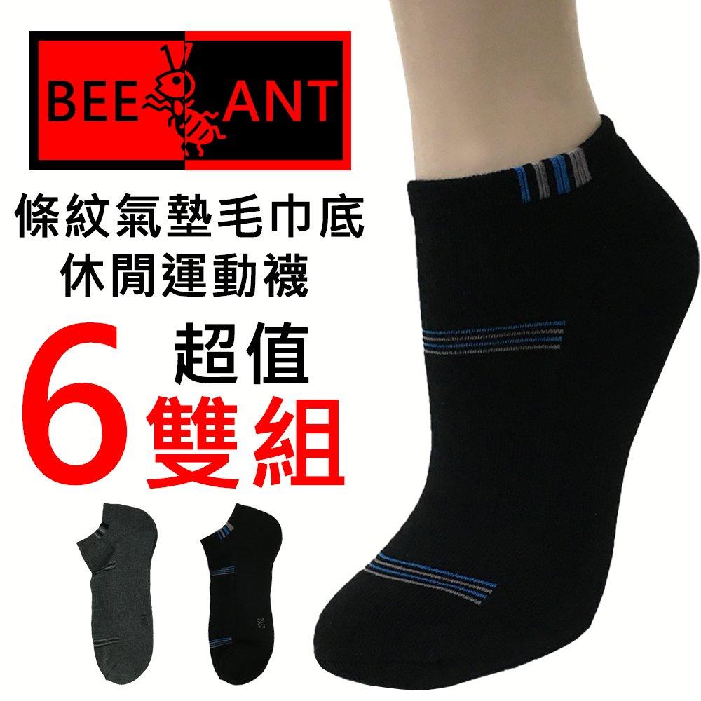 【蜂蟻】條紋氣墊毛巾底休閒運動襪(6雙組#CSM202)