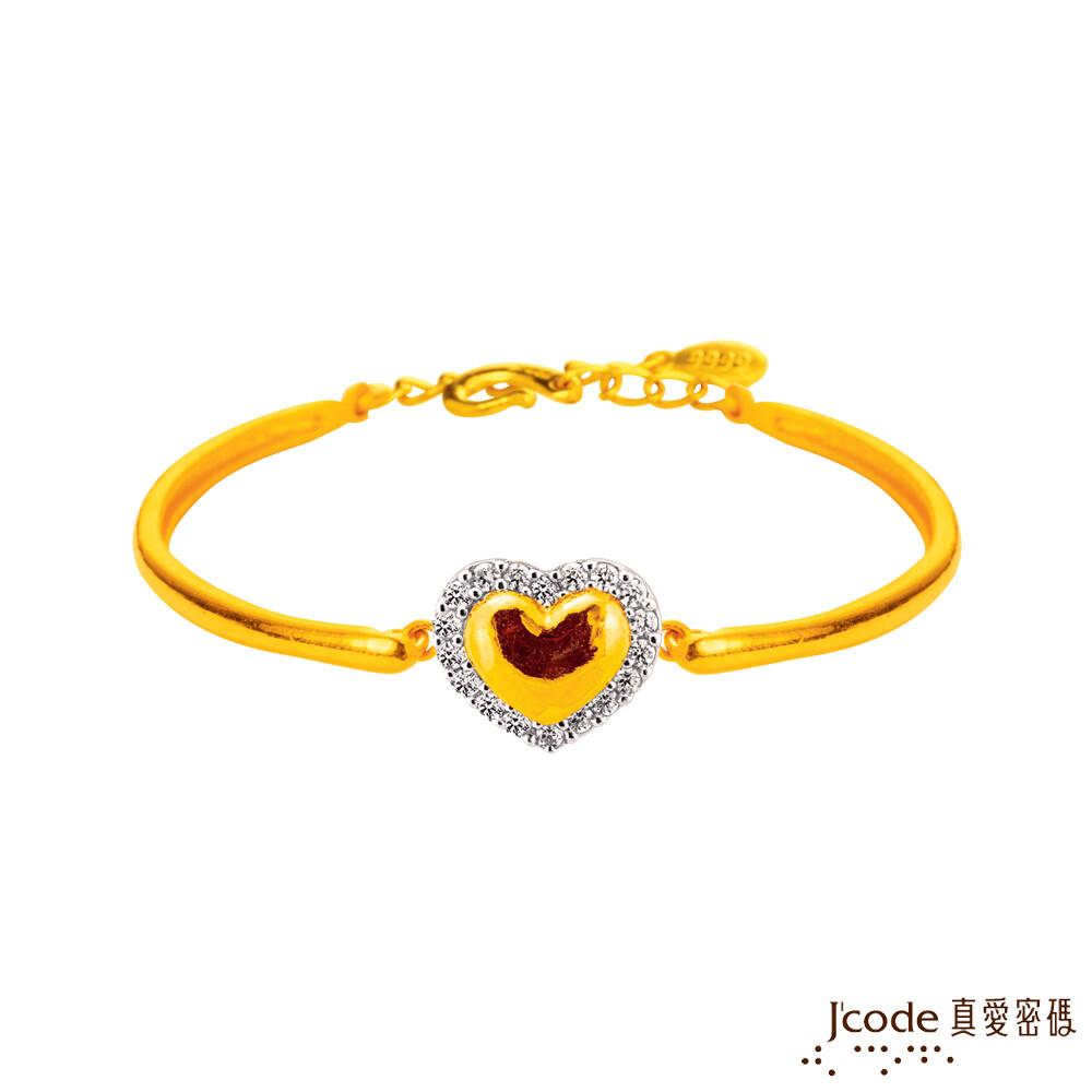 j'code真愛密碼金飾 簡單愛金手環