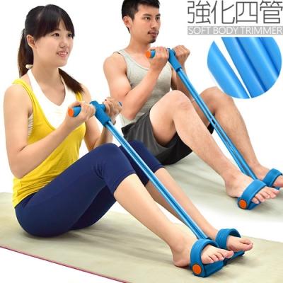 加厚4四管腳踏拉繩拉力器    拉力繩