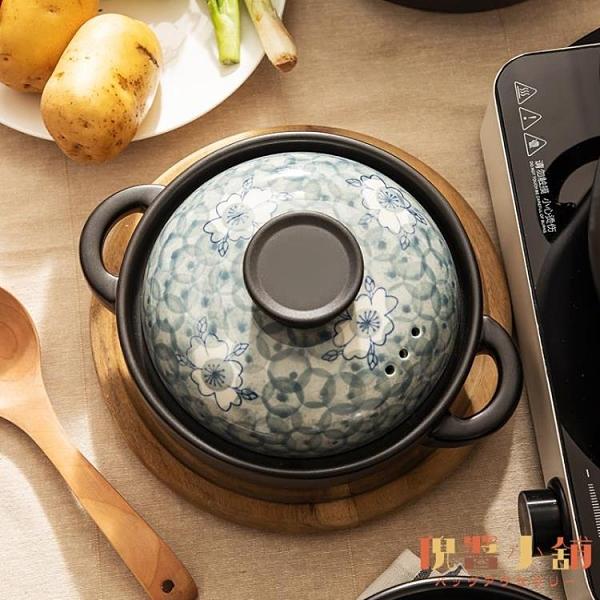 日式砂鍋燉鍋煲湯家用燃氣煤氣灶專用煲仔飯耐熱陶瓷【倪醬小舖】