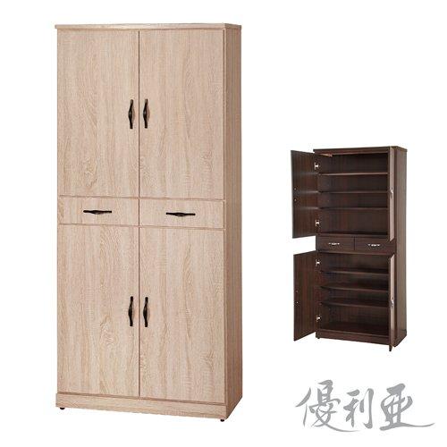 【優利亞-雅頓簡約】2.7X6尺高鞋櫃(2色)
