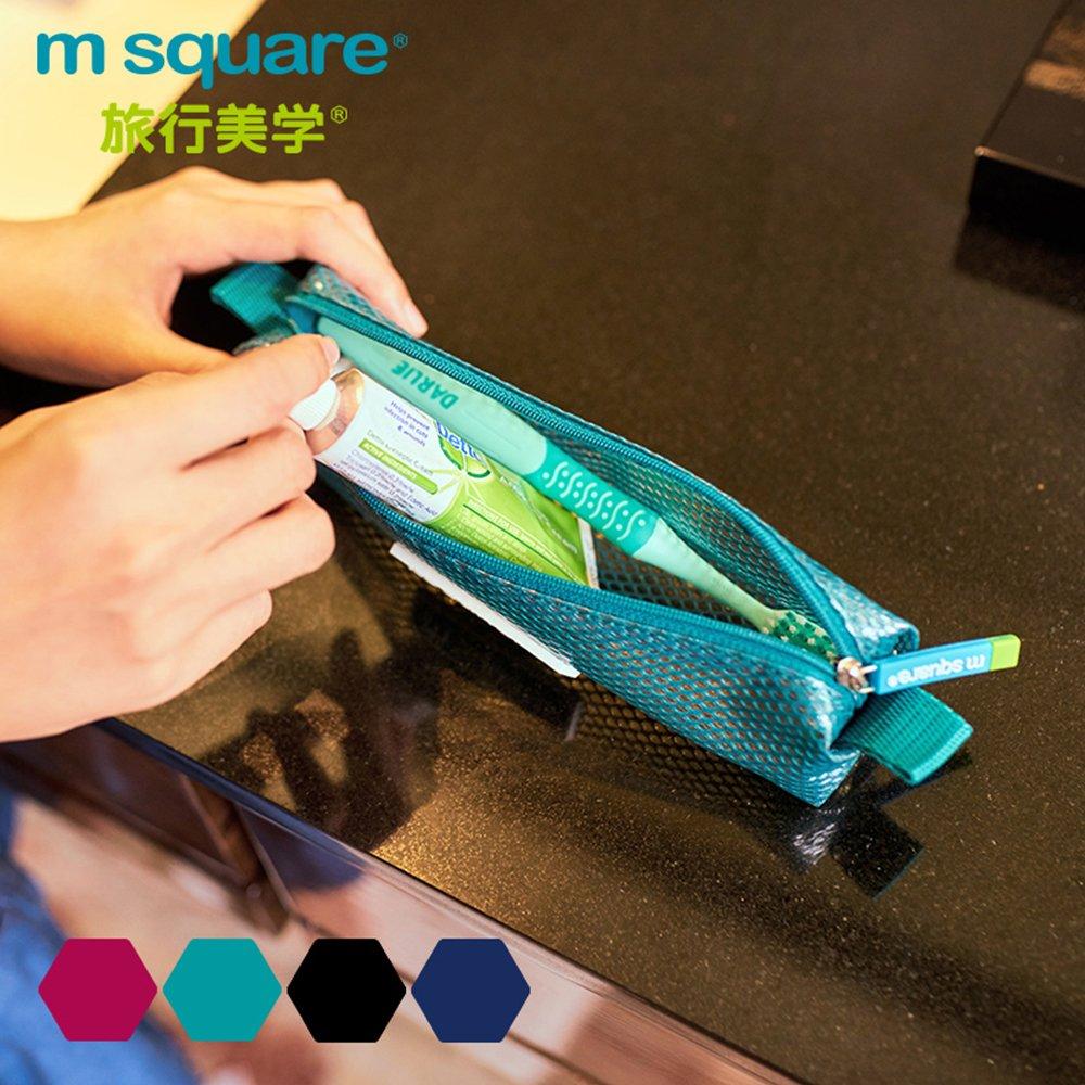 m square商旅系列Ⅱ防水牙刷牙膏袋-湖水藍