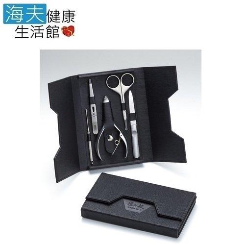 【海夫健康生活館】日本GB綠鐘 匠之技 鍛造鋼 修容5件組 旅行隨身盒之禮品組(G-3114)