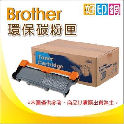 【好印網】Brother TN-1000/TN1000 環保碳粉匣 HL-1110、HL-1210W/1110/1210