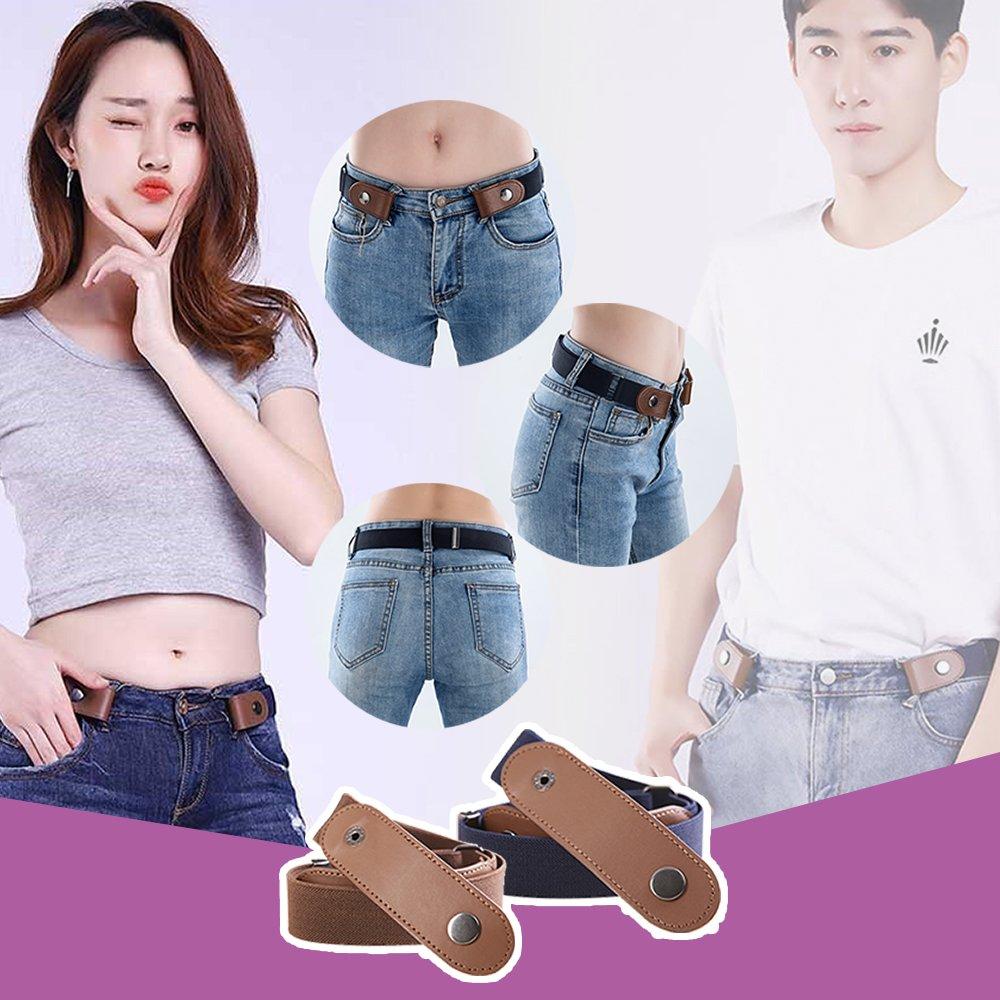 【DaoDi】第二代加長款舒適修身隱形腰帶多色任選男女適用加贈日字扣單入組