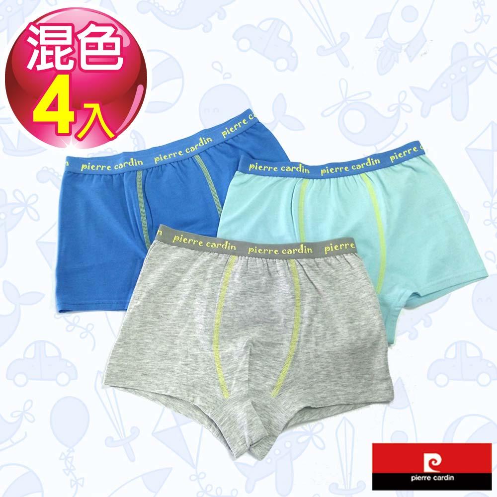 Pierre Cardin皮爾卡登 男兒童彈力素色平口褲-混色4件組(137003)
