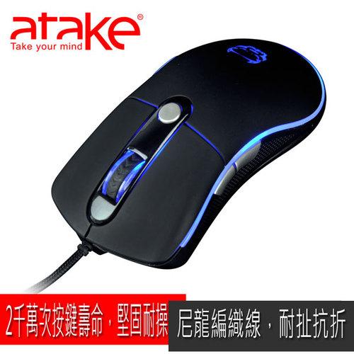 【ATake】惡霸滑鼠M3 D1A-2H-0001