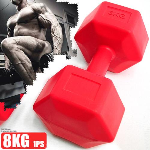 六角8KG啞鈴(單支販售)練胸肌舉重量訓練.運動健身器材
