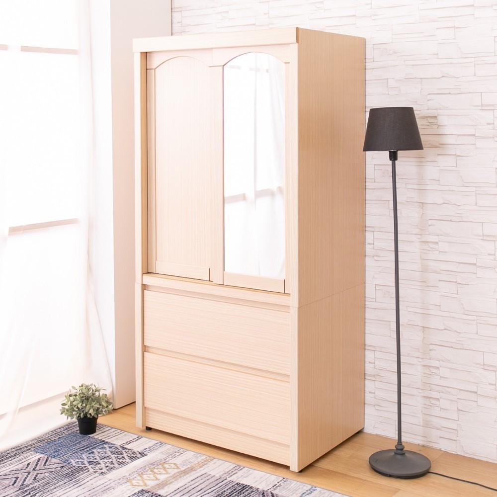 as-白橡3x6尺二抽衣櫥-83.5x59.5x175cm