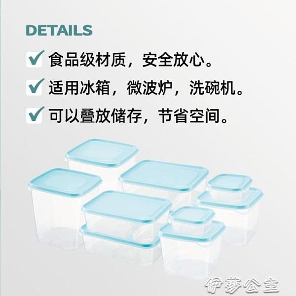 收納盒冰箱收納保鮮盒塑膠微波爐飯盒密封盒便攜分隔便當盒水果盒儲物盒【快速出貨】