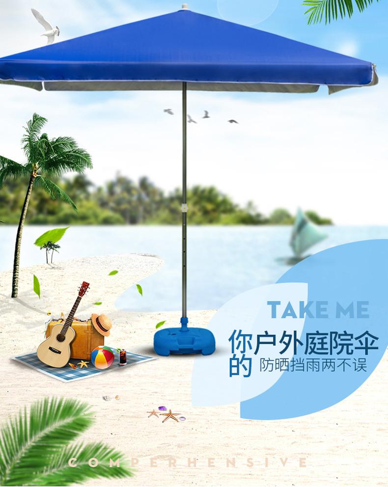 精選戶外遮陽傘 遮陽傘戶外大傘擺攤太陽傘商用四方折疊雨傘大號庭院傘沙灘傘