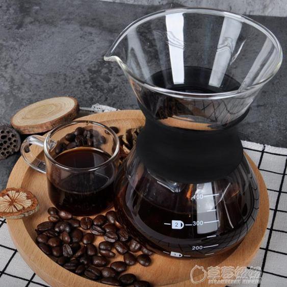 手沖咖啡器具煮現磨咖啡壺玻璃分享壺不銹鋼濾網勝濾杯法壓壺全館促銷限時折扣