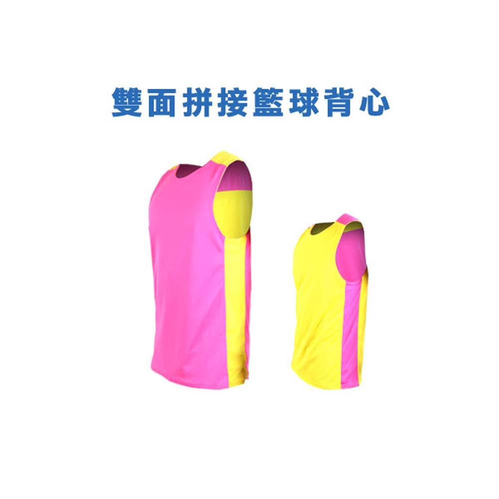 INSTAR 男女 雙面穿籃球背心-運動背心 台灣製 桃紅黃
