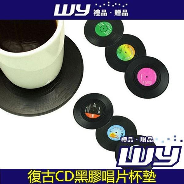 wy禮品贈品((復古cd黑膠唱片杯墊不挑款)) 復古cd 黑膠唱片杯墊 retro vin