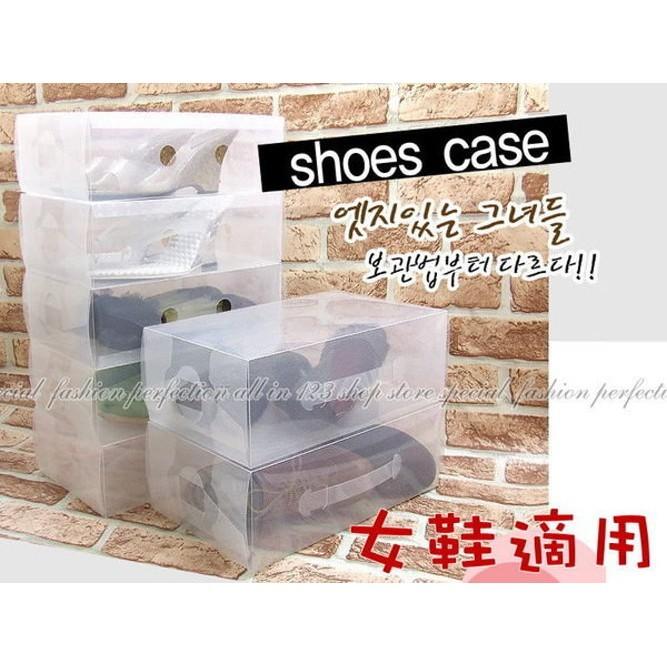 dj326透明可摺疊式鞋盒(小)女鞋適用/透明鞋盒/手提式收納鞋盒/收納盒