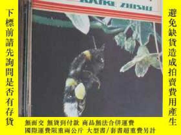 二手書博民逛書店百科知識罕見1982年2-12期 共11本合售Y19945