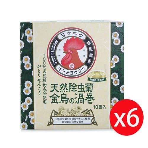 日本 KINCHO 金鳥天然除蟲菊蚊香(渦卷)10卷x6入