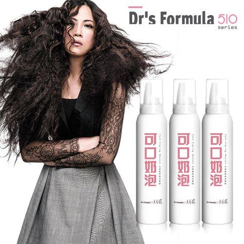 台塑生醫 Dr's Formula可口奶泡-冷燙專用泡沫慕絲150ml*3瓶