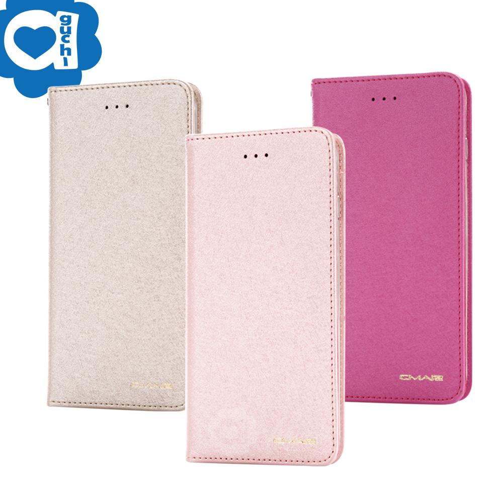 Samsung Galaxy Note 10+ (6.8吋) 星空粉彩系列皮套 頂級奢華質感 隱形磁吸支架式皮套-金粉桃