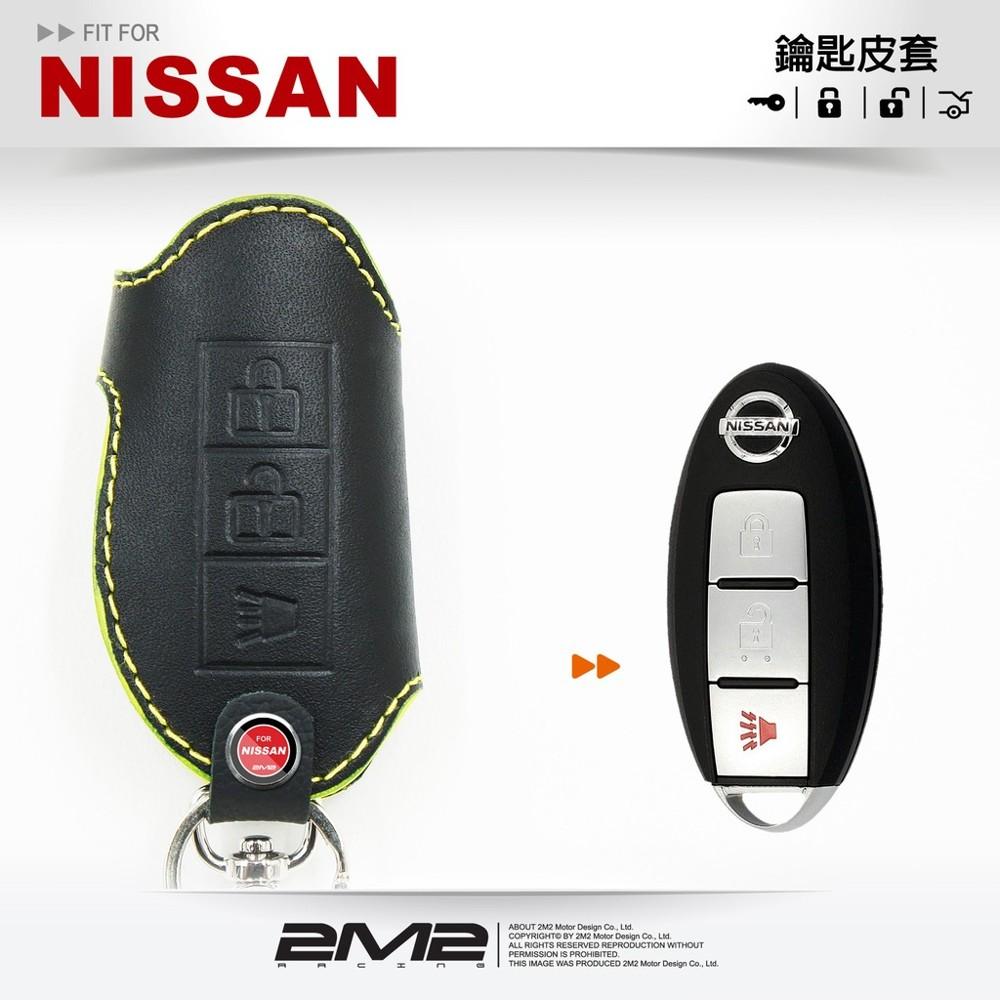 2m2nissan gtr 730z 日產汽車 智慧型鑰匙皮套 鑰匙皮套 鑰匙包 保護包 包覆型
