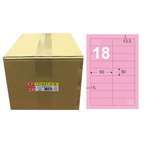 【龍德】A4三用電腦標籤 30x90mm 粉紅色1000入 / 箱 LD-847-R-B