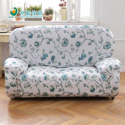 【格藍傢飾】典藏花藝沙發套-藍 2人座