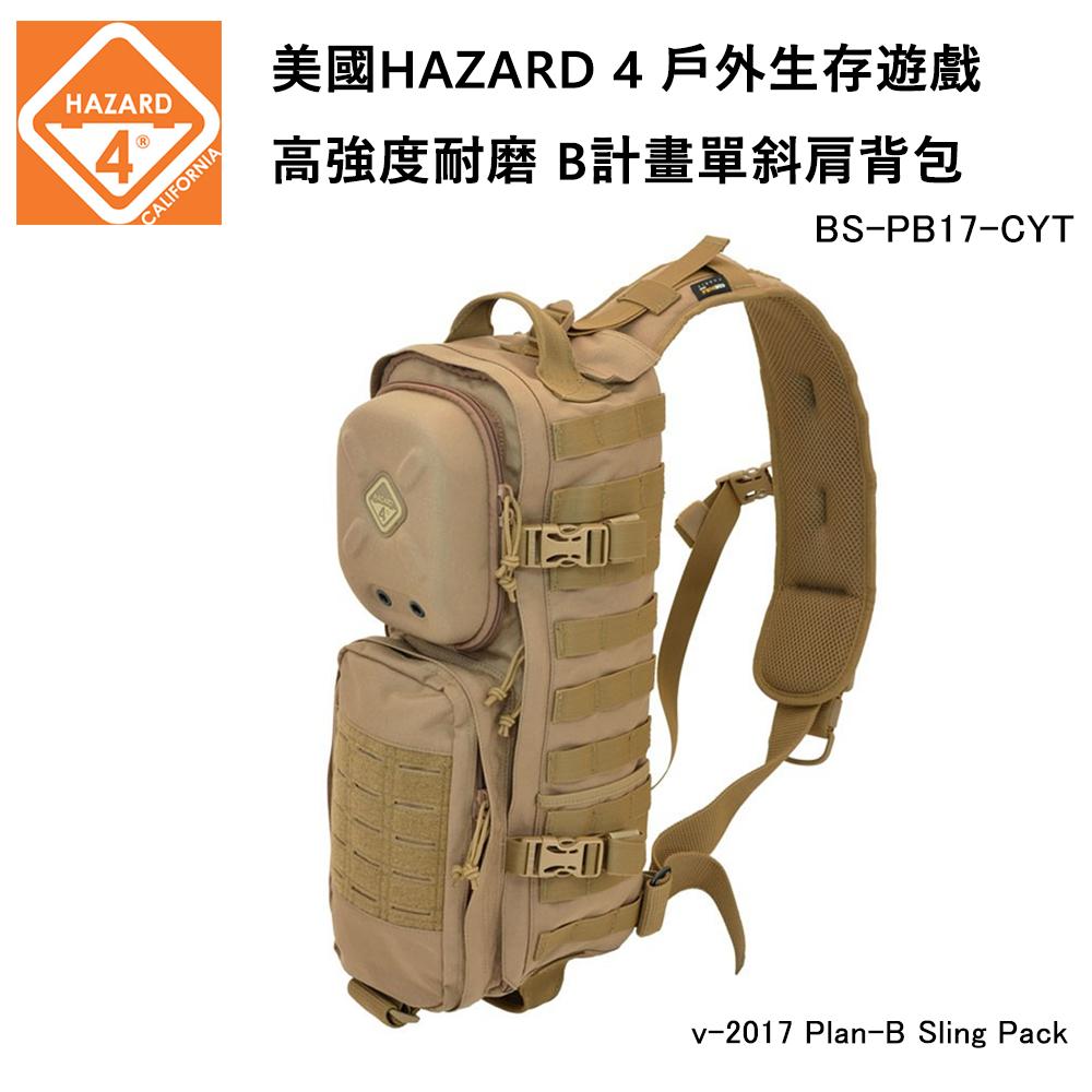美國HAZARD 4 v-2017 Plan-B Sling Pack 戶外生存遊戲 B計畫單斜肩背包-狼棕色 (公司貨)BS-PB17-CYT