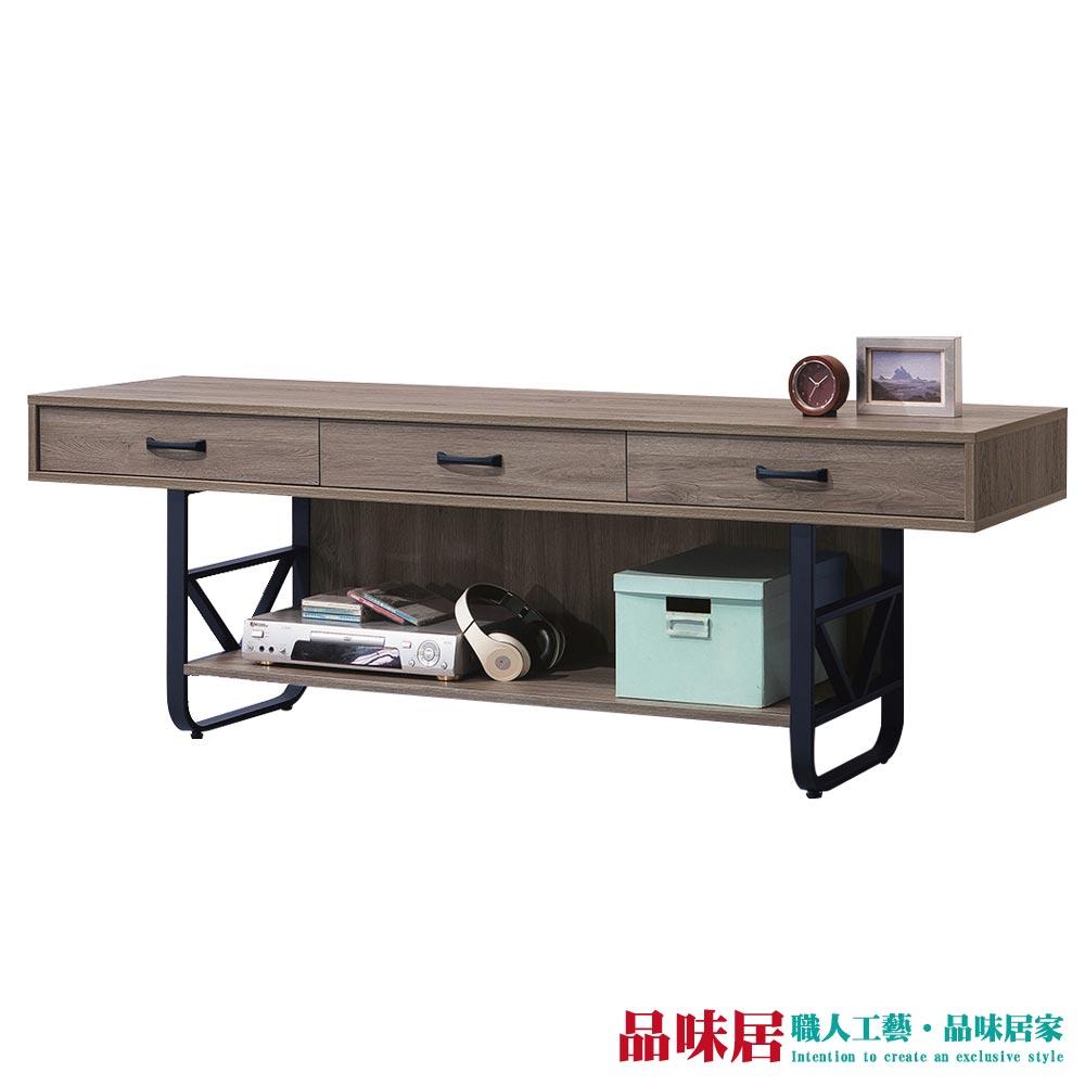 【品味居】馬可亞 現代風6尺三抽電視櫃/視聽櫃