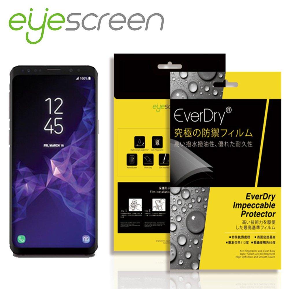 EyeScreen Samsung Galaxy S9 EverDry PET 螢幕保護貼(非滿版)