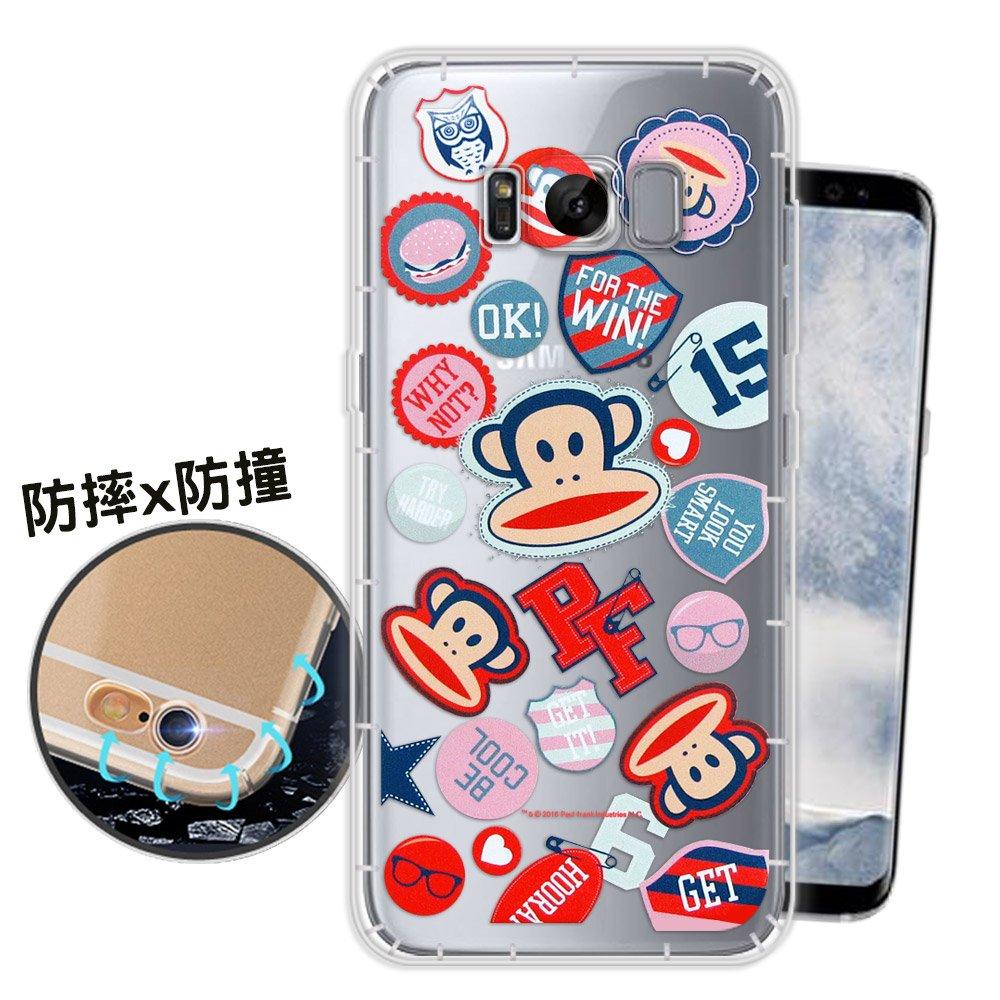 大嘴猴正版授權 Samsung Galaxy S8+ / S8 Plus 原創風格 氣墊保護手機殼(徽章) 空壓殼