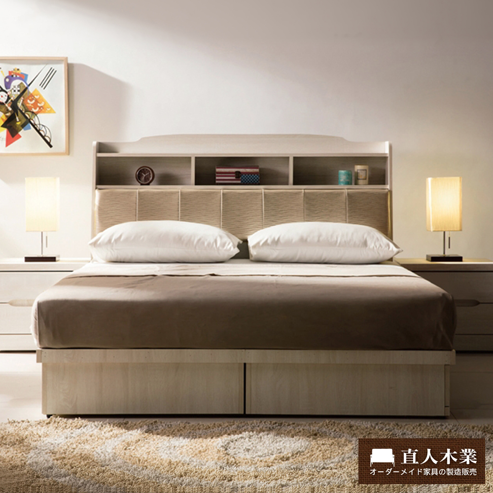 【日本直人木業】COCO白橡5尺雙人床組
