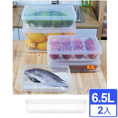 【Famous chef】名廚6.5L長型保鮮盒(大) (二入)