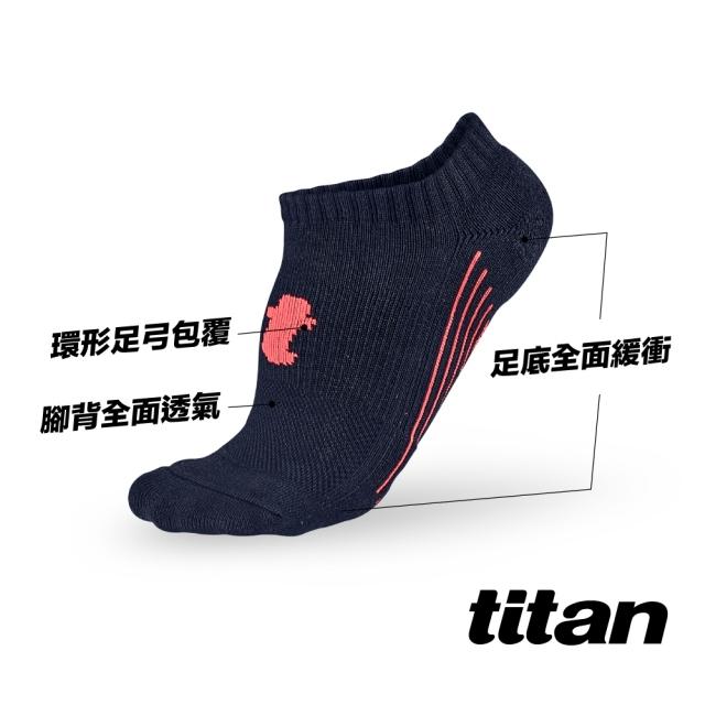 【titan】舒壓生活踝襪_深藍~親膚透氣