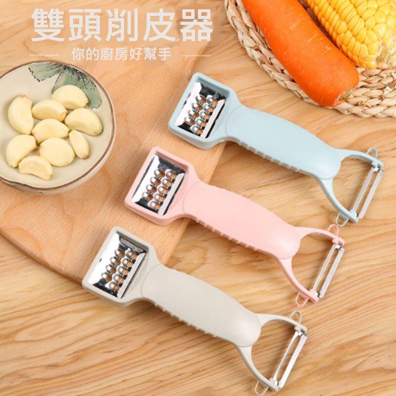 雙頭削皮器廚房多功能刨絲器土豆去皮刨刀水果瓜皮刀刮皮器【庫奇小舖】
