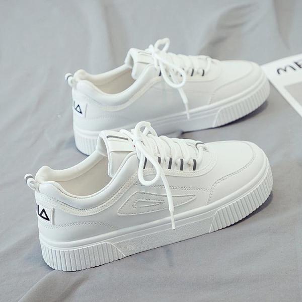 小白鞋爆款新款小白潮鞋女夏季百搭學生帆布休閒運動白鞋板鞋ins潮 JUST M