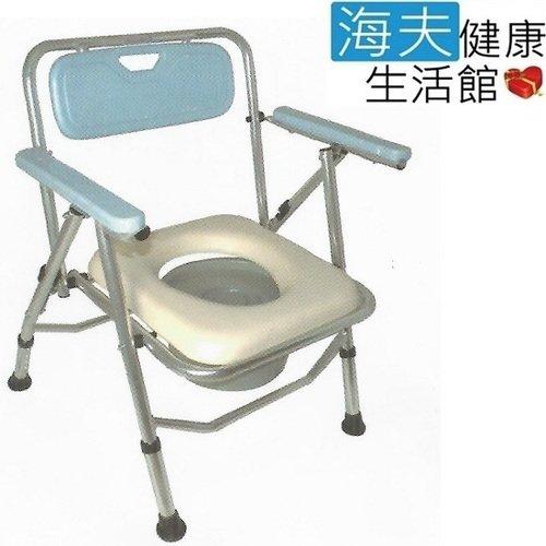 【海夫健康生活館】鋁合金 收合式 便盆椅 (加寬型)