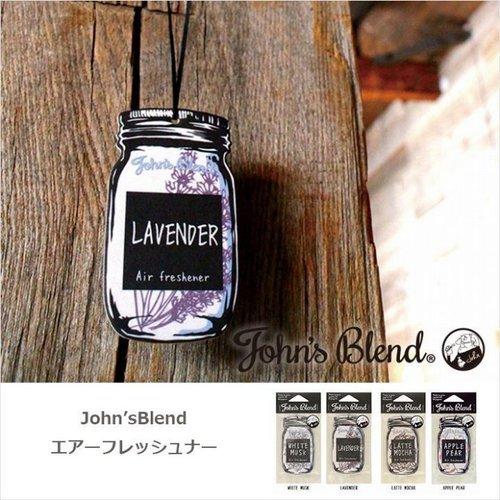 日本品牌【John's Blend】John's香氛吊片-6入組