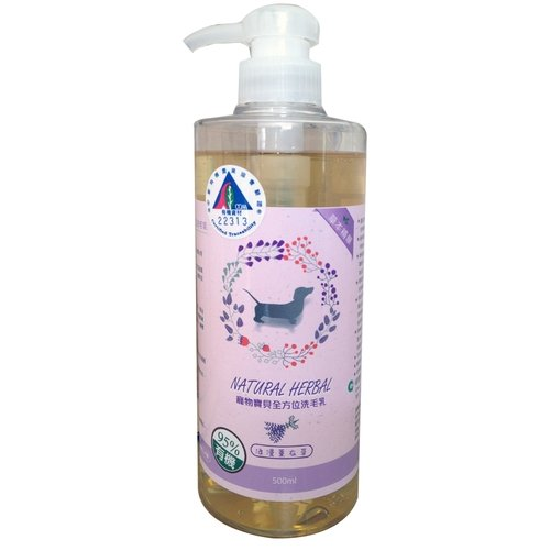 【環寶靈】寵物寶貝精油SPA洗毛乳(薰衣草)短毛犬500ml