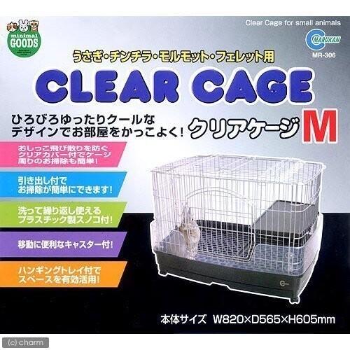 mr-306日本marukan新款抽屜式兔籠(附跳板+輪子)m號~可上開