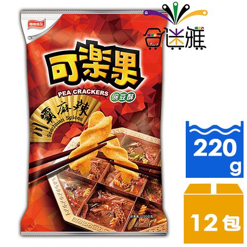 【免運直送】可樂果川霸麻辣口味220g(12包/箱)
