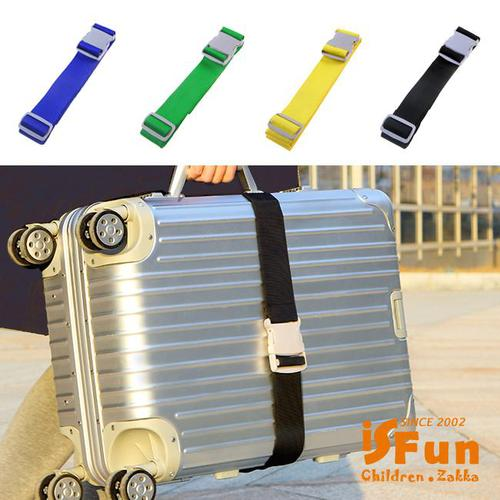 【iSFun】一字打包*旅行行李箱束帶打包帶/4色可選