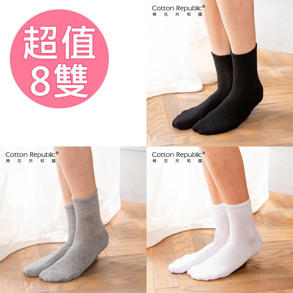 【棉花共和國】3/4學生襪4雙入超值2組(共8雙)