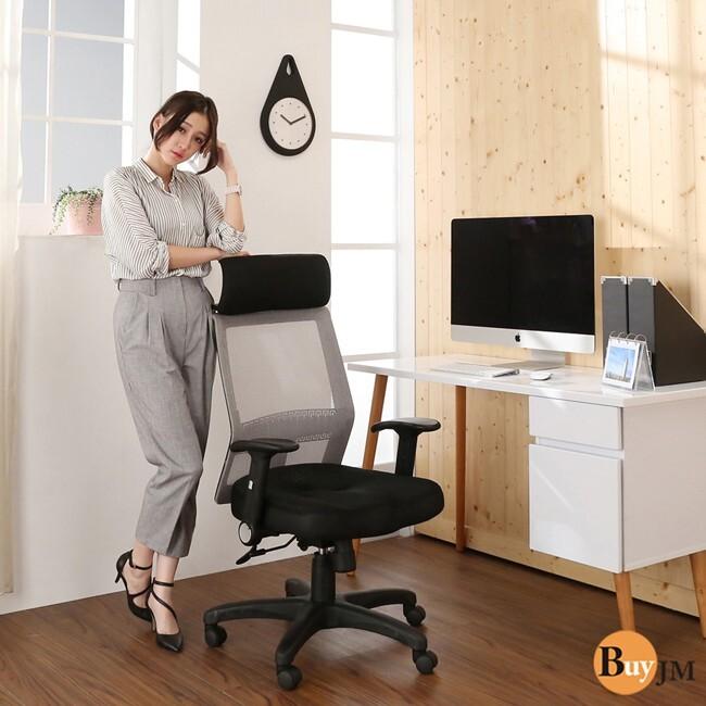 免運 酷銀3d專利坐墊高背辦公椅/電腦椅 主管椅 網布椅 穿衣鏡 鞋櫃 桌上架 壁鏡 收納櫃 p-h