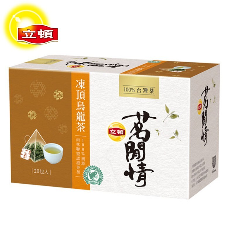 立頓 茗閒情凍頂烏龍茶包 20入/盒/組合購