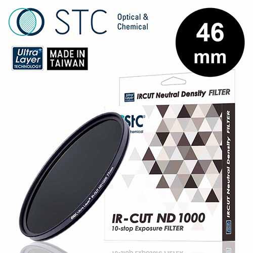 【STC】IR-CUT ND1000 (10-stop) Filter 46mm 零色偏ND1000減光鏡