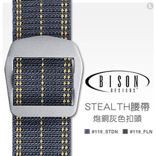 BISON DESIGNS™ STEALTH™腰帶(炮銅灰色扣頭) #119