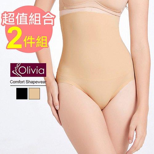 【Olivia】涼感超彈力輕薄無痕鎖脂褲-兩件組