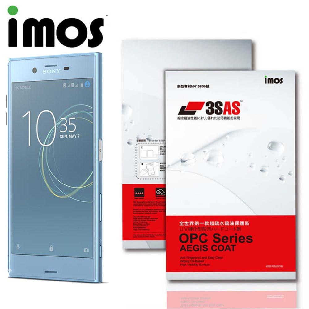 iMOS Sony Xperia XZ / XZS 3SAS 疏油疏水 螢幕保護貼